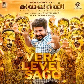 "Testi Vera Level Sago (From ""Ayalaan"") - Single"