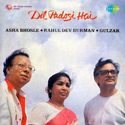 Tu Lare Londi Rahi Song Mp3: Asha Bhosle - Aye Zindagi Lyrics