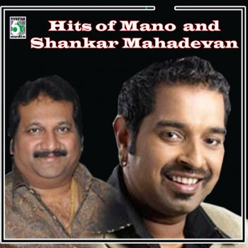 "Hits of Mano and Shankar Mahadevan Cheranenna (From ""Moovendar"") - lyrics"
