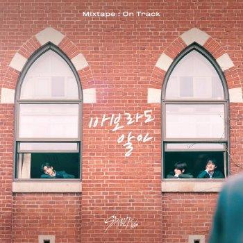 Testi Mixtape : On Track - Single