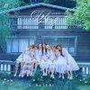 Girls lyrics – album cover