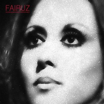 Testi Fairuz