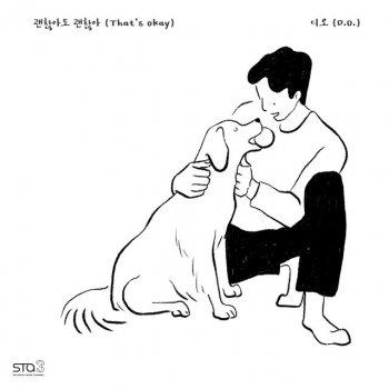 That's okay lyrics – album cover