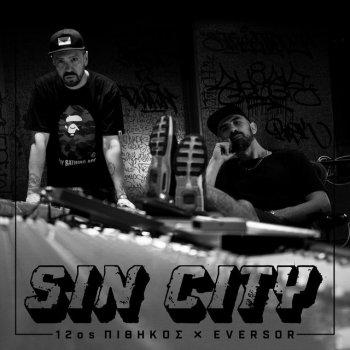 Testi Sin City - EP