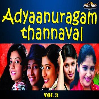 Testi Adyaanuragam Thannaval, Vol. 3