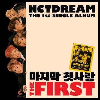 Testi The First - The 1st Single Album