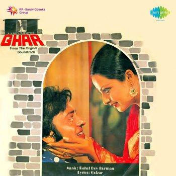 Kishore Kumar - Aap Ke Aankhon Mein Kuchh Lyrics