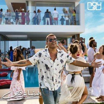 Testi El Donia Betoro's - Single