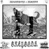 Sarcophagus III lyrics – album cover