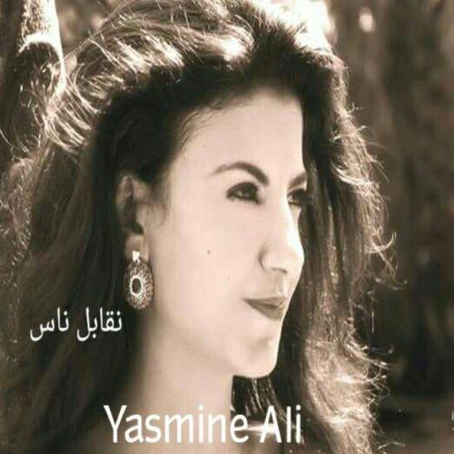 Yasmine Ali Naabel Nas Paroles Musixmatch