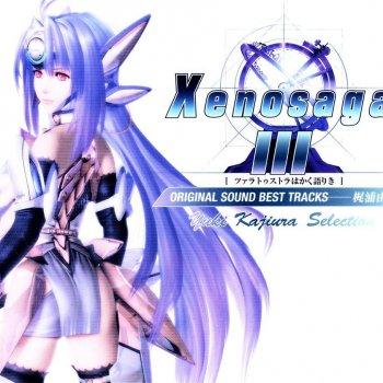 xenosaga iii also sprach zarathustra original sound best tracks