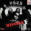 Mission F Fossils - cover art