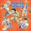 Hunter × Hunter: Singles Collection Various Artists - cover art