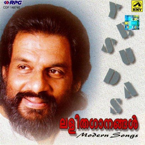 K  J  Yesudas feat  M  S  Baburaj - Kadanathin Kattiley Lyrics