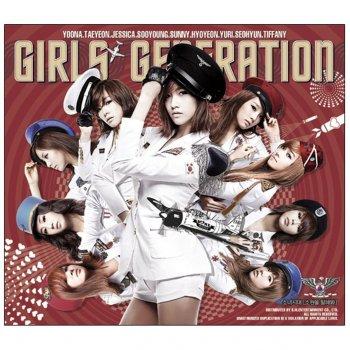 Genie by Girls' Generation album lyrics | Musixmatch - Song