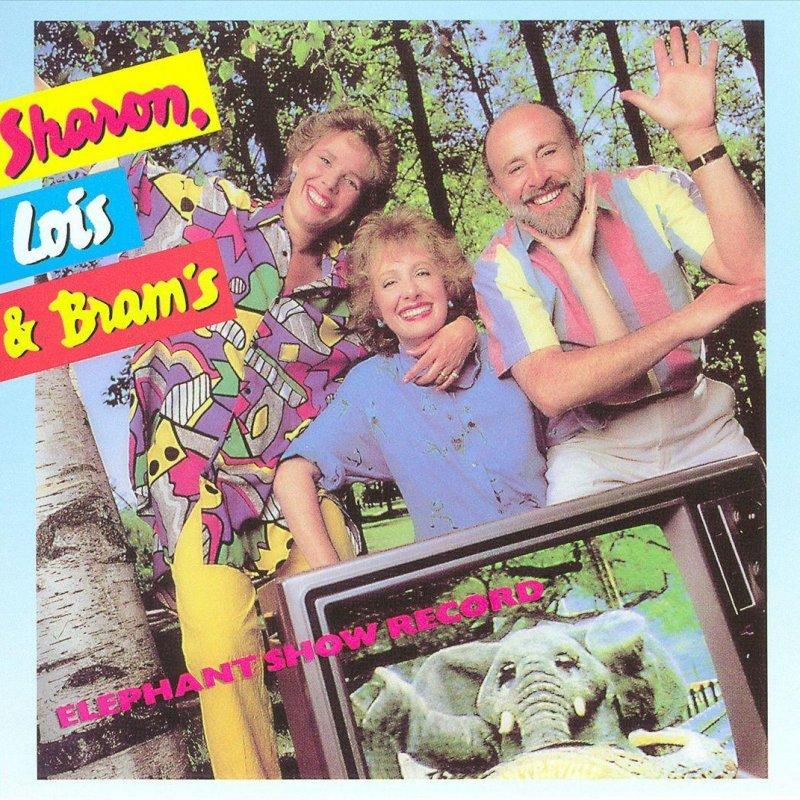 Sharon, Lois & Bram - Skinnamarink Lyrics | Musixmatch
