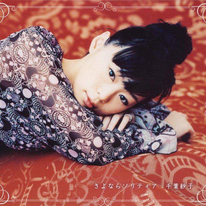 千葉紗子 - Sayonara Solitia Lyrics | Musixmatch