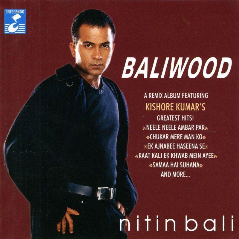 Nitin Bali - Ek Ajnabee Haseena Se Lyrics