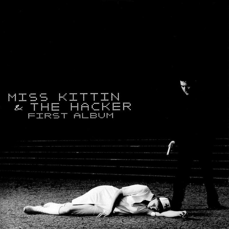 Miss kittin stripper lyrics