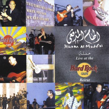 Live at the Hard Rock Cafe Beirut Ilham Al Madfai - lyrics