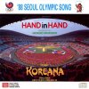 Hand in Hand Koreana - cover art
