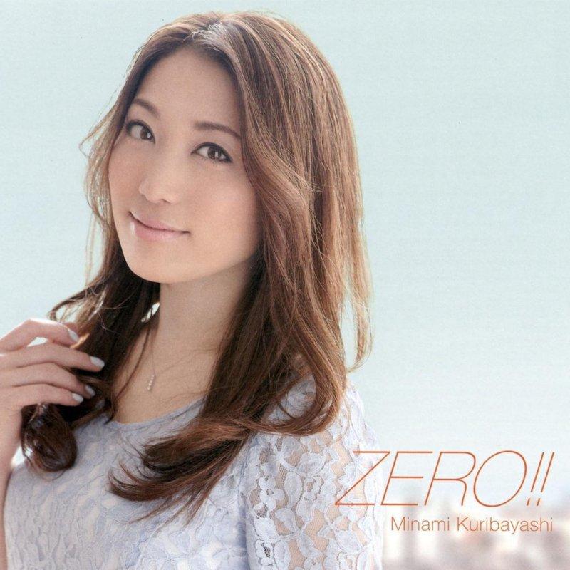 Zero!! Minami Kuribayashi download mp3