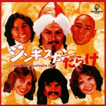 渋谷哲平 - ジンギスカン の歌詞 |Musixmatch