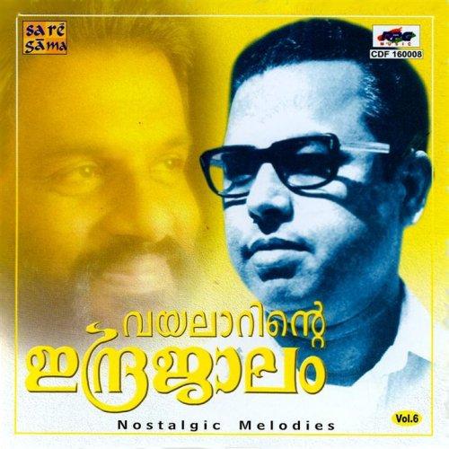 M  S  Baburaj & S  Janaki - Sooryakanthi Lyrics | Musixmatch