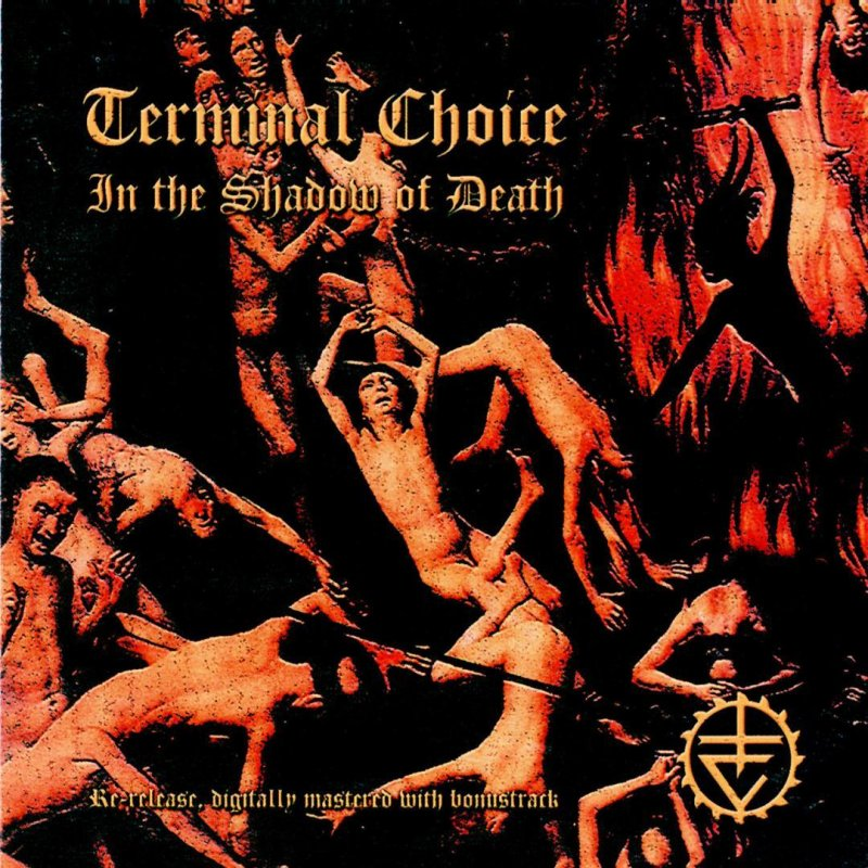 mcguires views on death by choice Plan scientific criteria 1r the our positions and join those llh time death and accept•   for- whom we are in fundamental is.