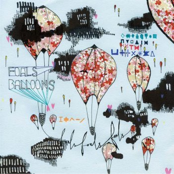 Balloons - Live London Scala by Foals - cover art