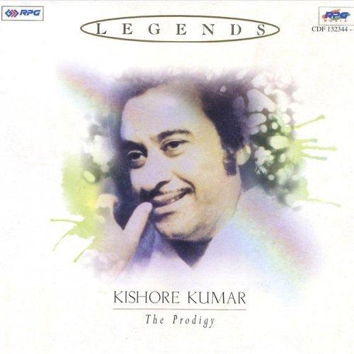 Koi Dard Na Jane Mera Song From Pagalworld Com: Kishore Kumar, The Prodigy By Kishore Kumar