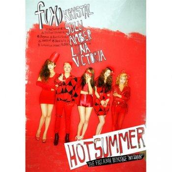 Testi 'Hot Summer' f(x) 1st Album Repackage