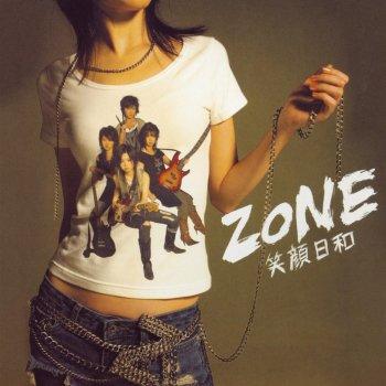 Album Z, Zone