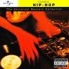 The Next Movement - Album Version (Edited)