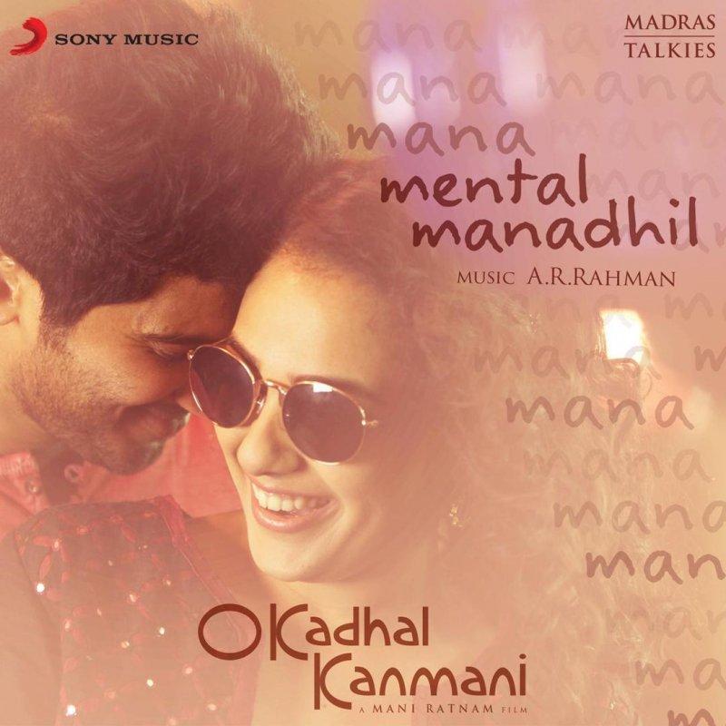 Masilamani movie songs free download starmusiq nanum