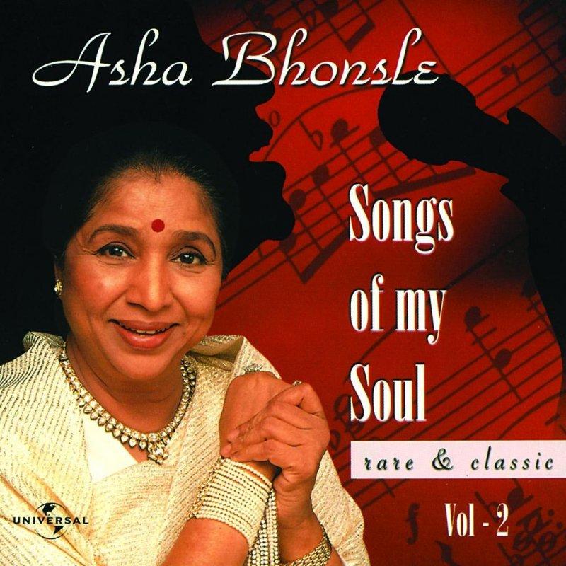 Asha Bhosle - Yeh Raatein Yeh Mausam Lyrics | Musixmatch