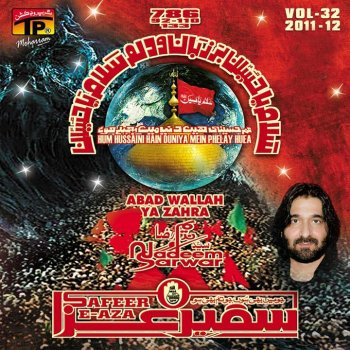 Abad Wallah Ya Zahara Hussaina by Nadeem Sarwar album lyrics