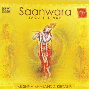 Bhajan Lyrics | Free Bhajans - Download Mp3 Bhajans Bhakti ...
