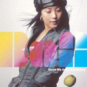 Shine We Are! (Testo) - BoA - ...