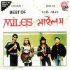Best of Miles 1 Miles - cover art