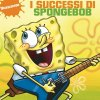 SpongeBob SquarePants Theme Song Performed By Cee-Lo Green