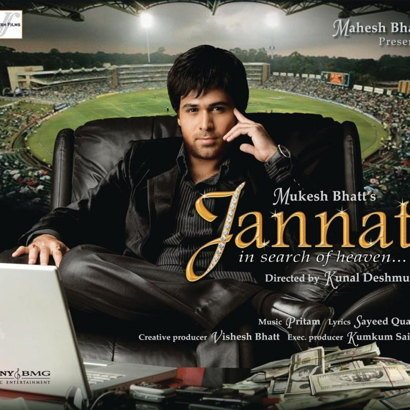 Pritam feat  Rupam Islam - Jannat Jahan Lyrics   Musixmatch
