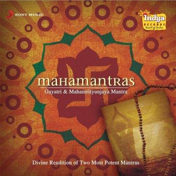 Maha Mrityunjaya Mantra By Anuradha Paudwal Mp3 Song