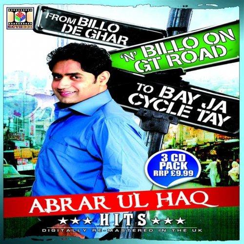 Abrar-Ul-Haq - Wan Kutia Lyrics | Musixmatch