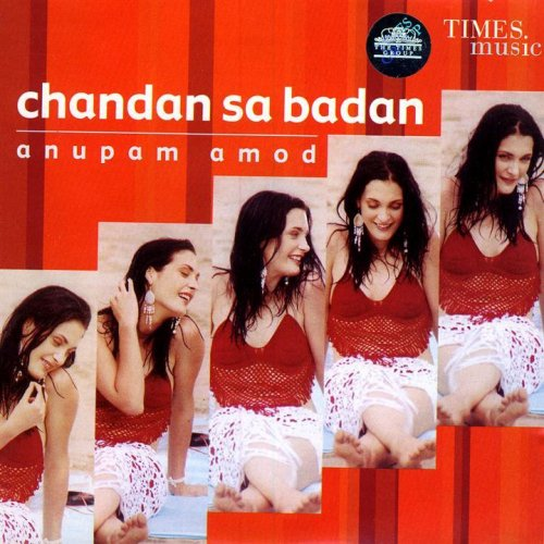 Chanchal sa badan song download