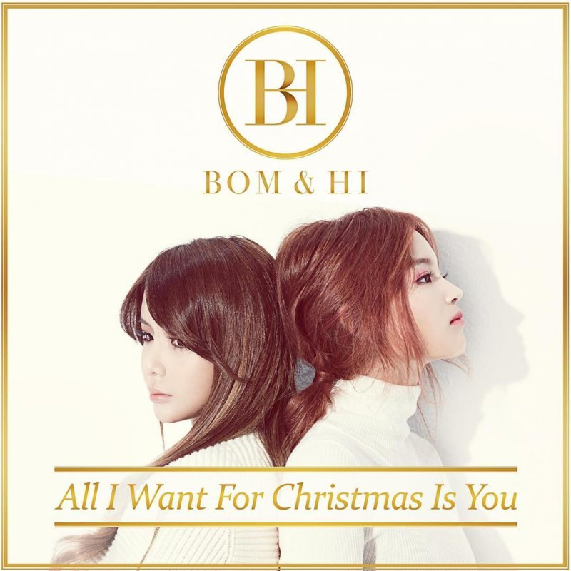 All I Want For Christmas Lyrics.Bom Hi All I Want For Christmas Is You Lyrics Musixmatch