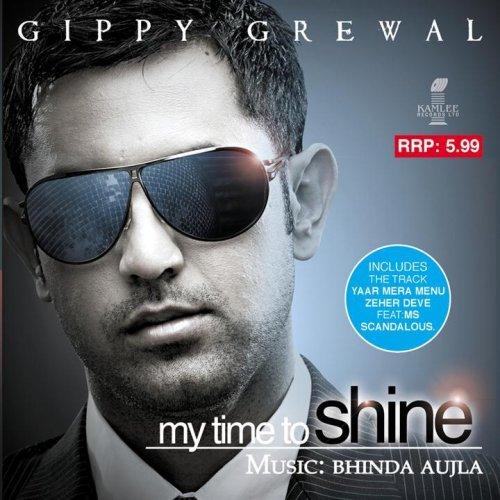 lyrics of rakh honsla gippy grewal