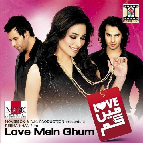Tujhe Hardam Tu Meri Zindagi Mp3: M Arshad & Shaan - Jaadu Bhari Lyrics