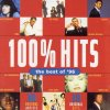 100% Hits: The Best of '97 Various Artists - cover art