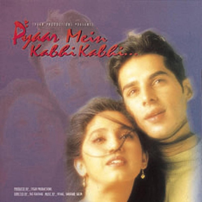 Main Woh Duniya Hoon Mp3 Songspk: Vishal-Shekhar - You May Be Lyrics